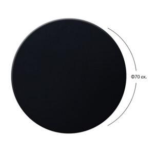 ΕΠΙΦΑΝΕΙΑ ΤΡΑΠΕΖΙΟΥ 190 WERZALIT Φ70  ΣΕ ΜΑΥΡΟ ΧΡΩΜΑ HM5228.01