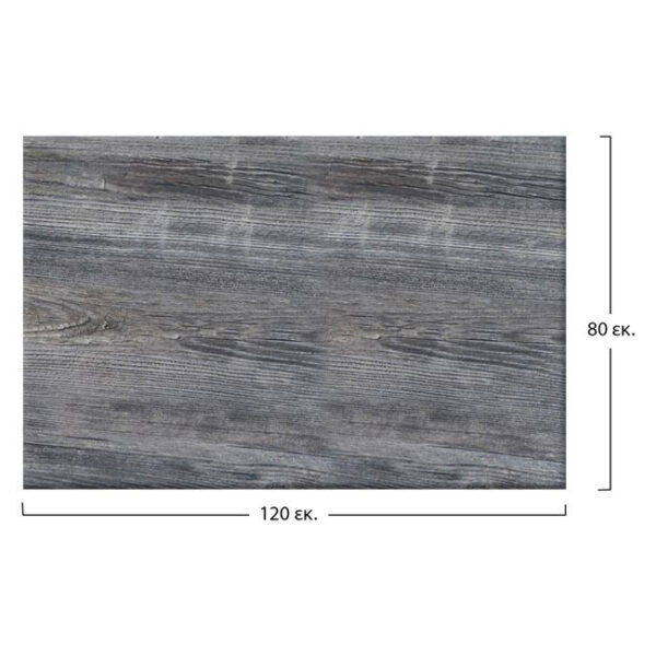 5εκ ΣΕ OLD PINE HM5630.04
