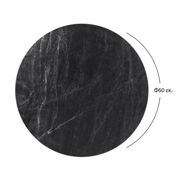 5 ΜΑΥΡΟ ΜΑΡΜΑΡΟ HM5735.04