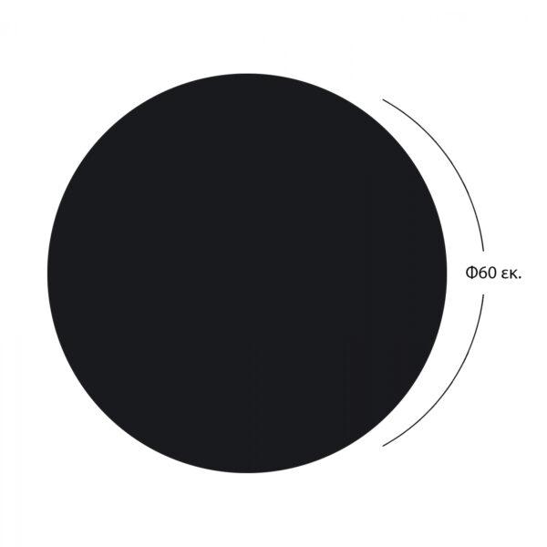 ΕΠΙΦΑΝΕΙΑ ΤΡΑΠΕΖΙΟΥ COMPACT HPL Φ60 ΜΑΥΡΗ HM5166.03